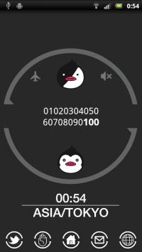 111026b-200x355