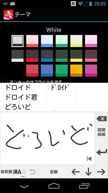 140210-6