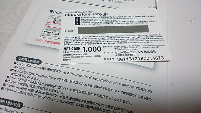 140222-2