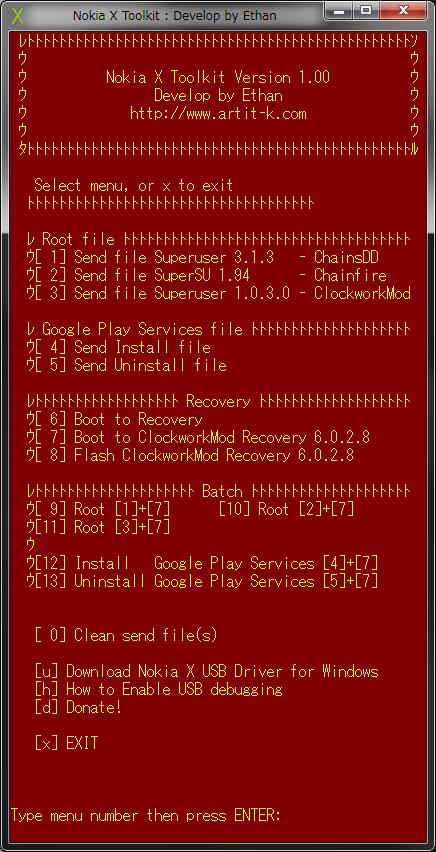 140508-2