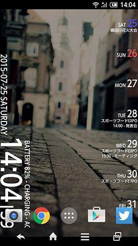 com.moegoto.overlay.skin-12