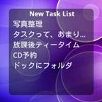 tasksplus-ss0