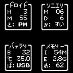 8bitcommand-ss0
