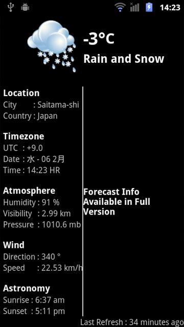 weatherclock2-ss2