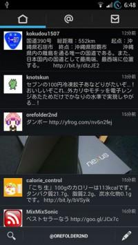 robird-1