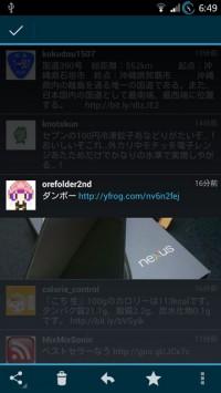 robird-2