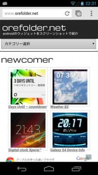 130531_chrome2