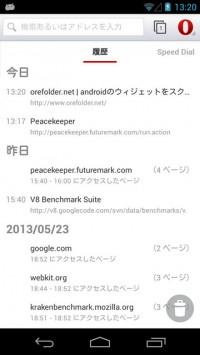 130531_opera4