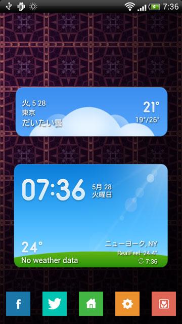 pro.burgerz.weather-2