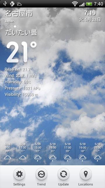 pro.burgerz.weather-3