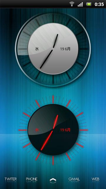 prox.clock.crystal_collection_box_light-2