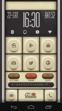 130816-fukumin