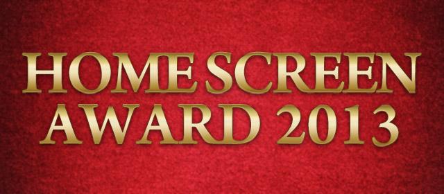 award2013