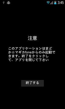 131105-9