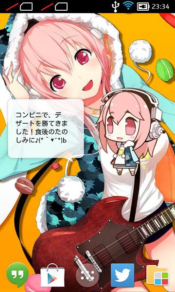 jp.co.nitrowidget01-3