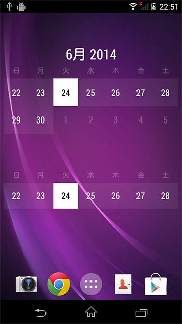 com.nucleotide.monthlycalendarwidget-3