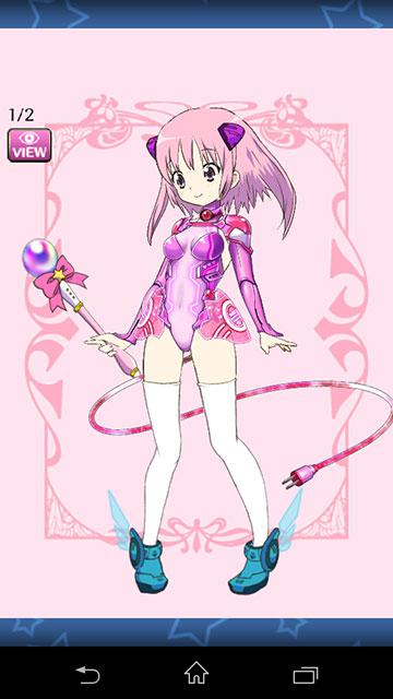 jp.co.xeen.magicalgirl-10