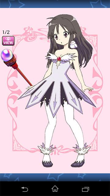 jp.co.xeen.magicalgirl-11