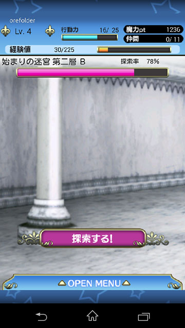 jp.co.xeen.magicalgirl-3