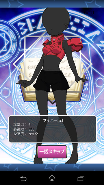 jp.co.xeen.magicalgirl-7