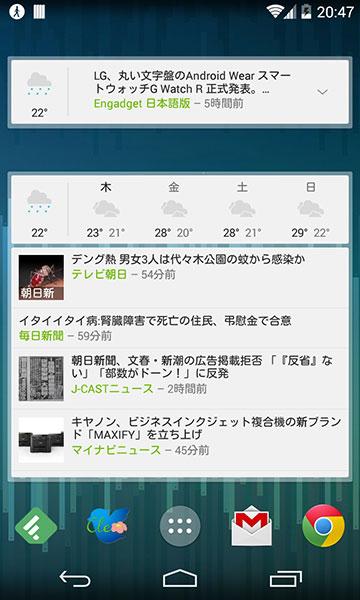 com.google.android.apps.genie.geniewidget-1