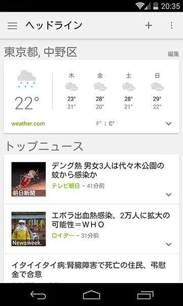 com.google.android.apps.genie.geniewidget-2