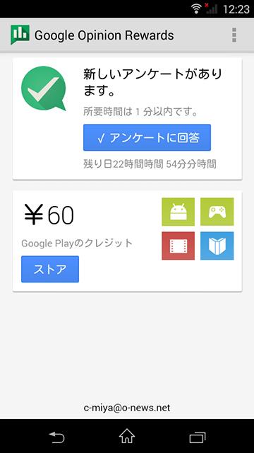 com.google.android.apps.paidtasks-1