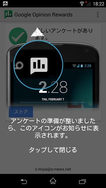com.google.android.apps.paidtasks-3