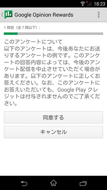 com.google.android.apps.paidtasks-4
