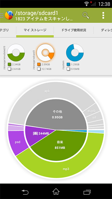 com.mobile_infographics_tools.mydrive-2