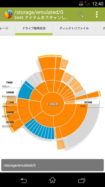 com.mobile_infographics_tools.mydrive-3