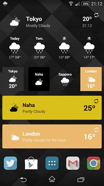 com.samruston.weather-1
