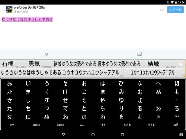 141108-ime-5