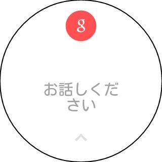 141115-14