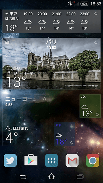com.yahoo.mobile.client.android.weather-1