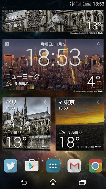 com.yahoo.mobile.client.android.weather-2