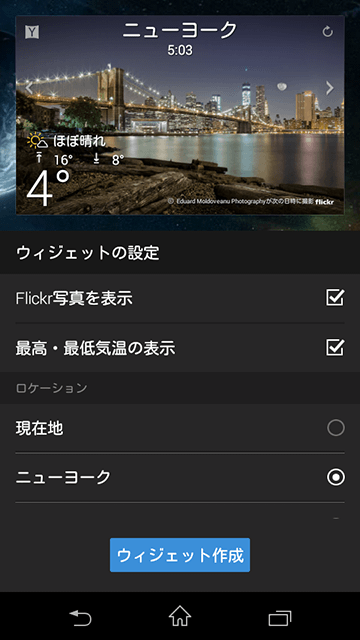 com.yahoo.mobile.client.android.weather-3