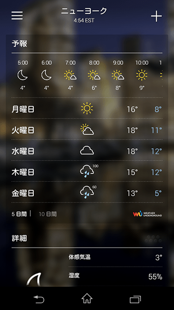 com.yahoo.mobile.client.android.weather-6