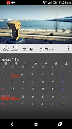 141207-12-3s