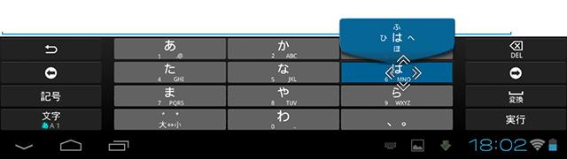 141221-25