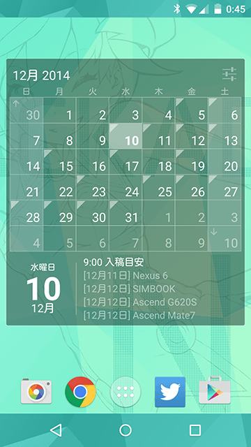 com.itbenefit.android.calendar-1
