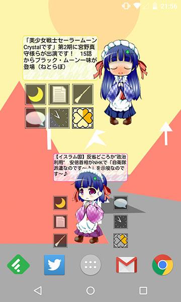 little.cute.renew-1