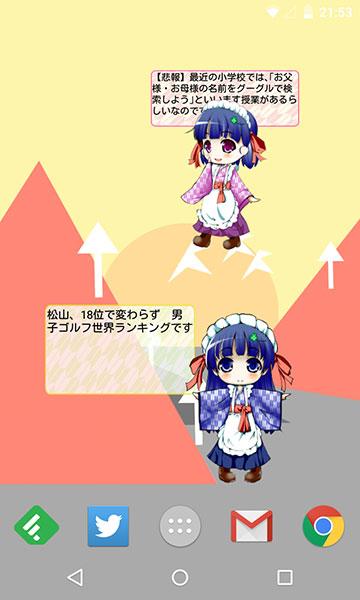 little.cute.renew-4