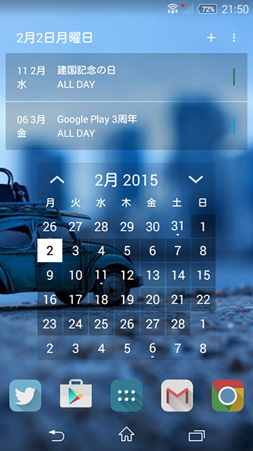 com.underwood.calendar_beta-1