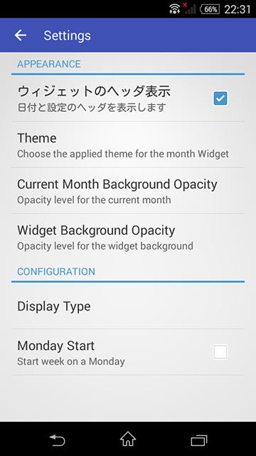 com.underwood.calendar_beta-10