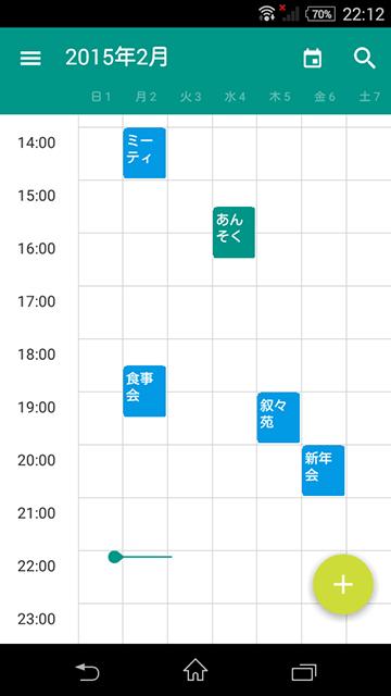 com.underwood.calendar_beta-5