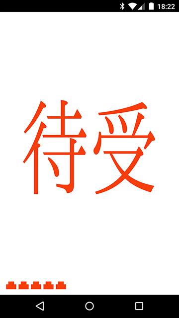 20150307-1