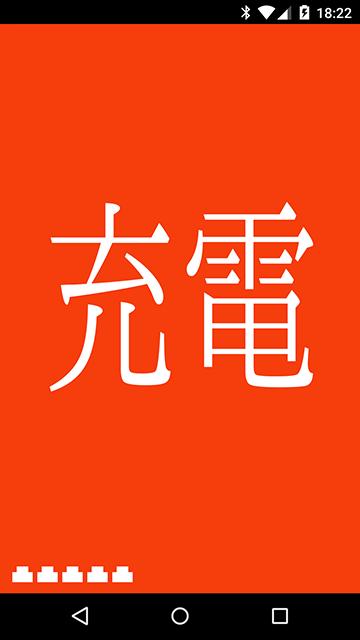 20150307-2