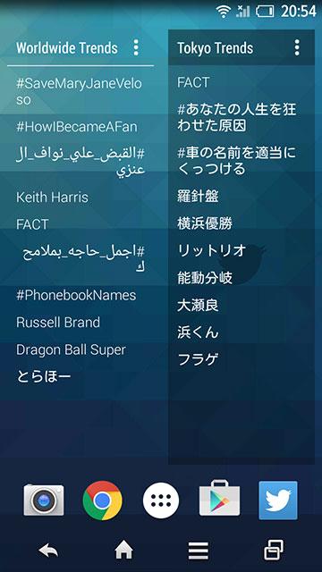 com.robbers.trends-3