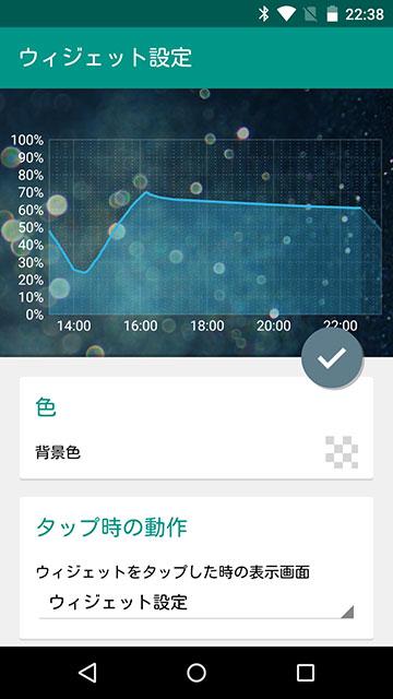 net.hubalek.android.reborn.beta-2
